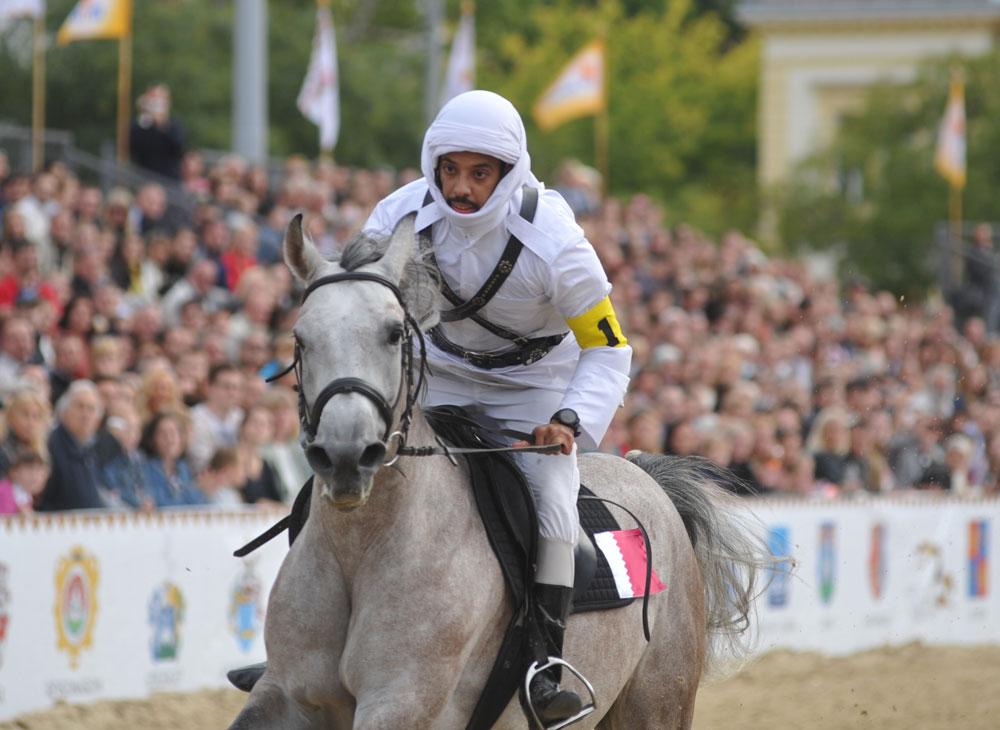 International Race